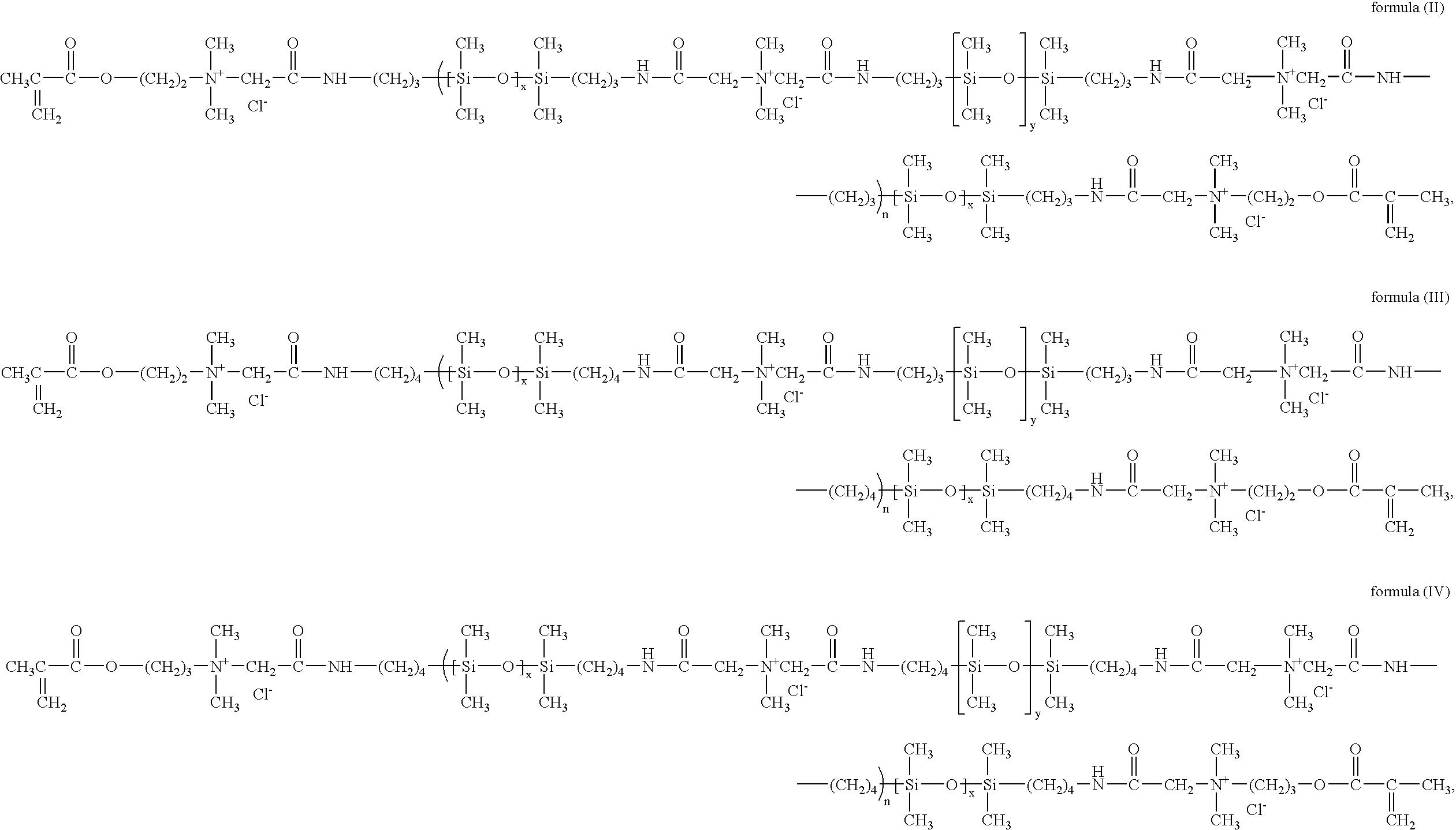 Figure US20080001318A1-20080103-C00003