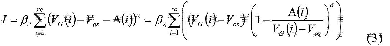 Figure CN102804248AD00111