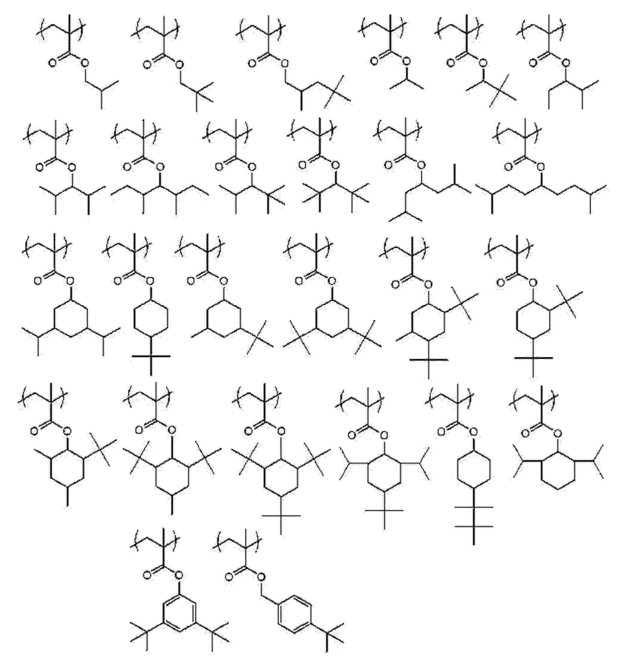 Figure pct00051