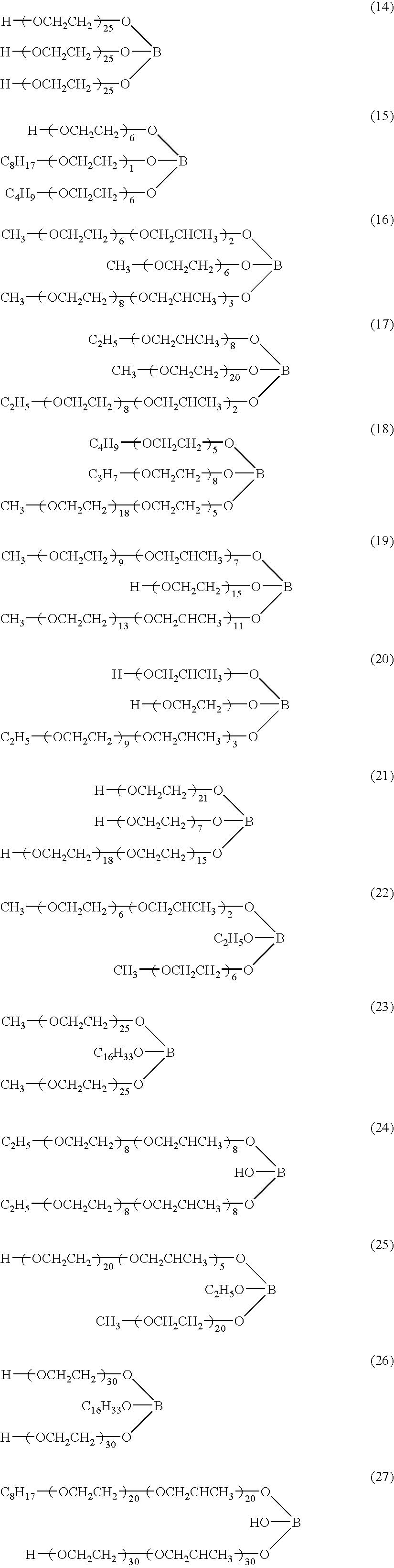 Figure US20040083925A1-20040506-C00003