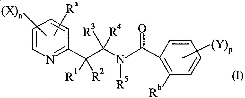 Figure 112006044025498-PCT00001