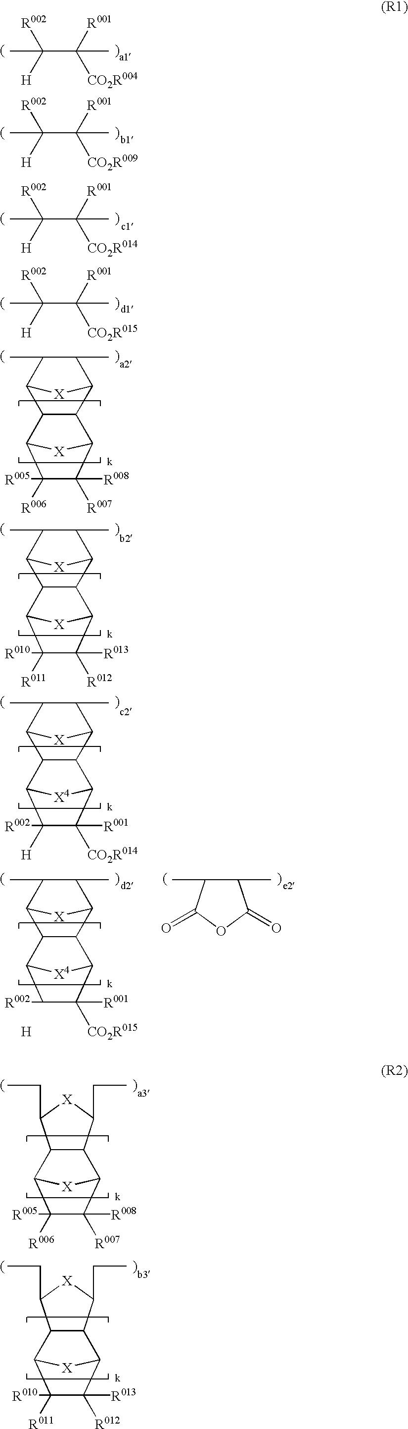 Figure US20030087181A1-20030508-C00025