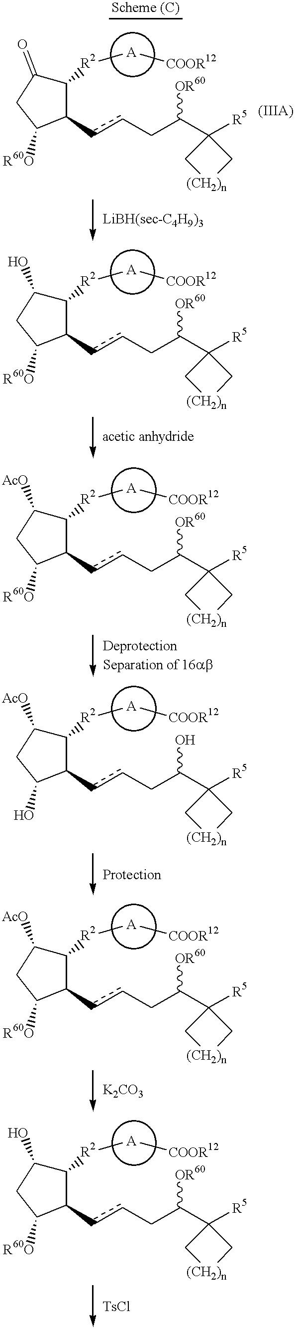 Figure US06262293-20010717-C00445