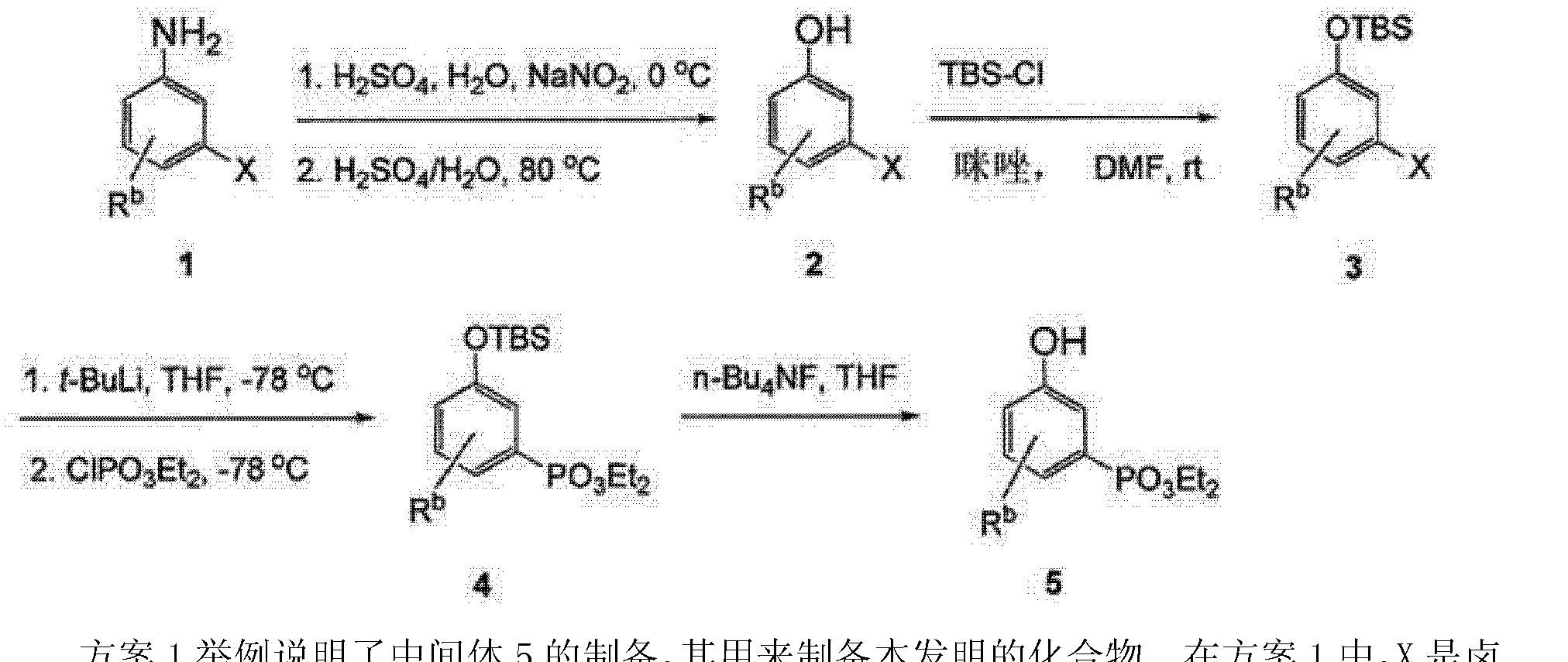 Figure CN102264228AD00751