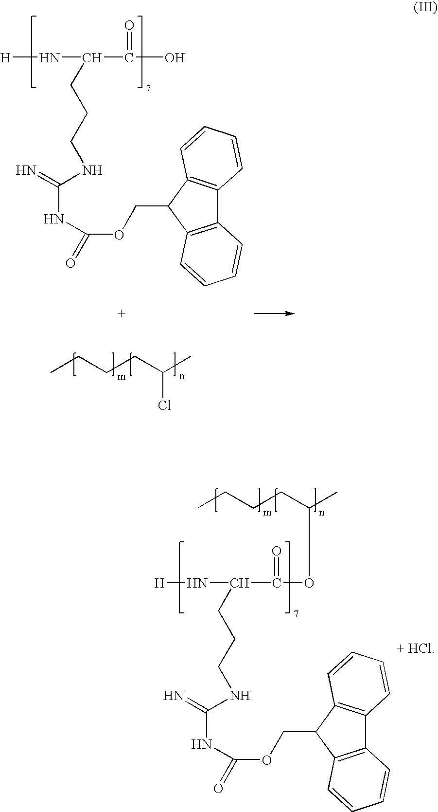 Figure US20060002974A1-20060105-C00002
