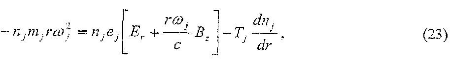 Figure 112007009880455-PAT00064