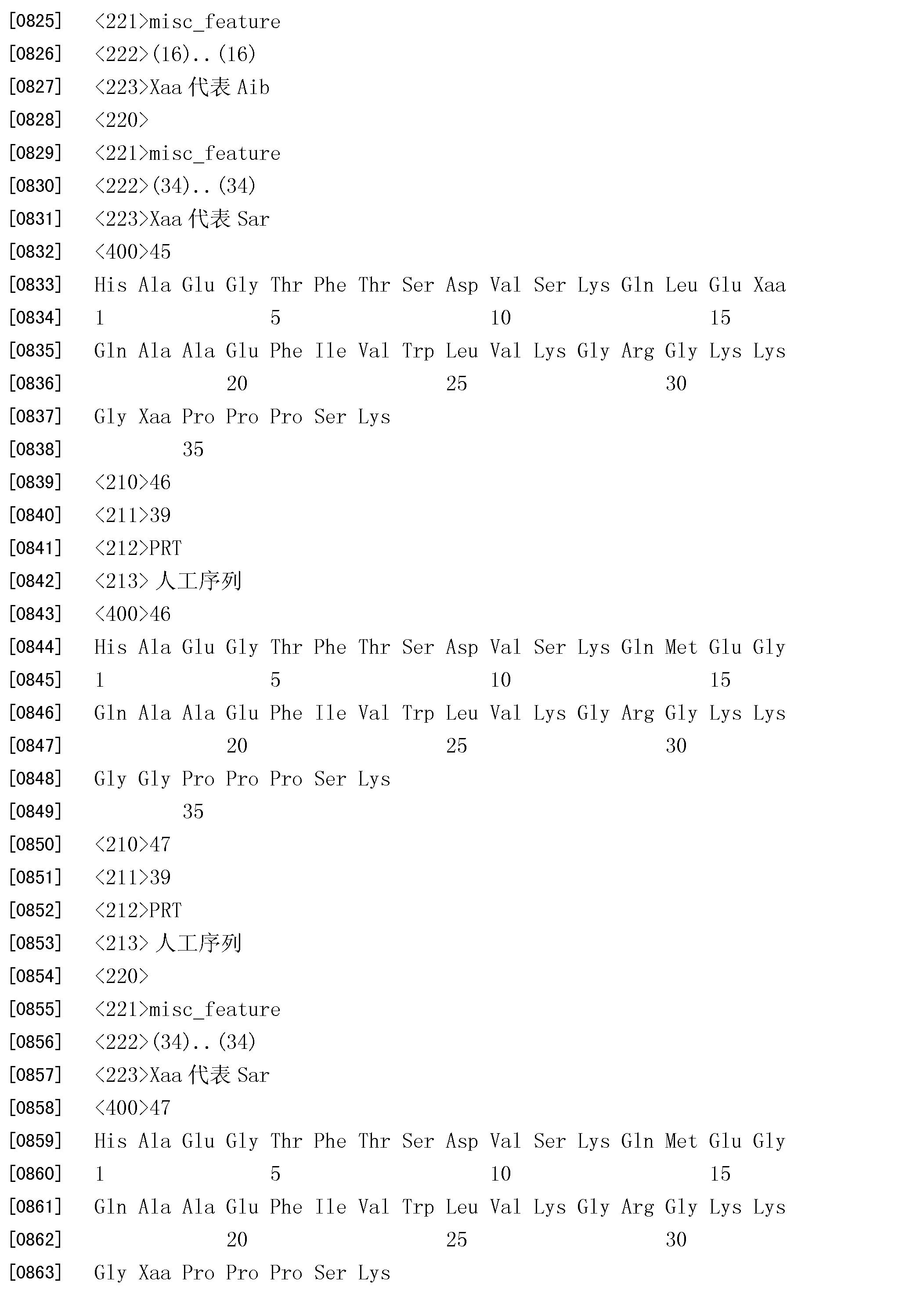 Figure CN101987868BD00371