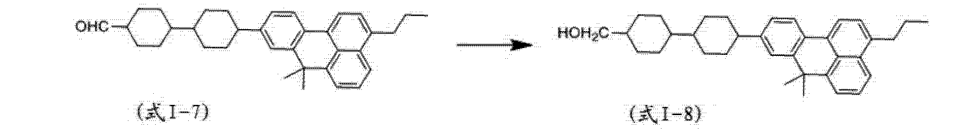 Figure CN104496742AD00091