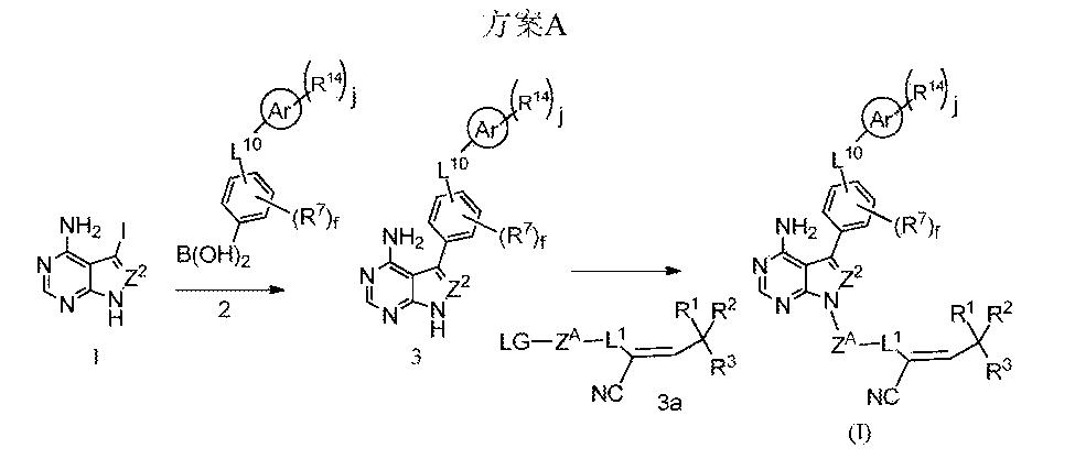 Figure CN103717602BD00681