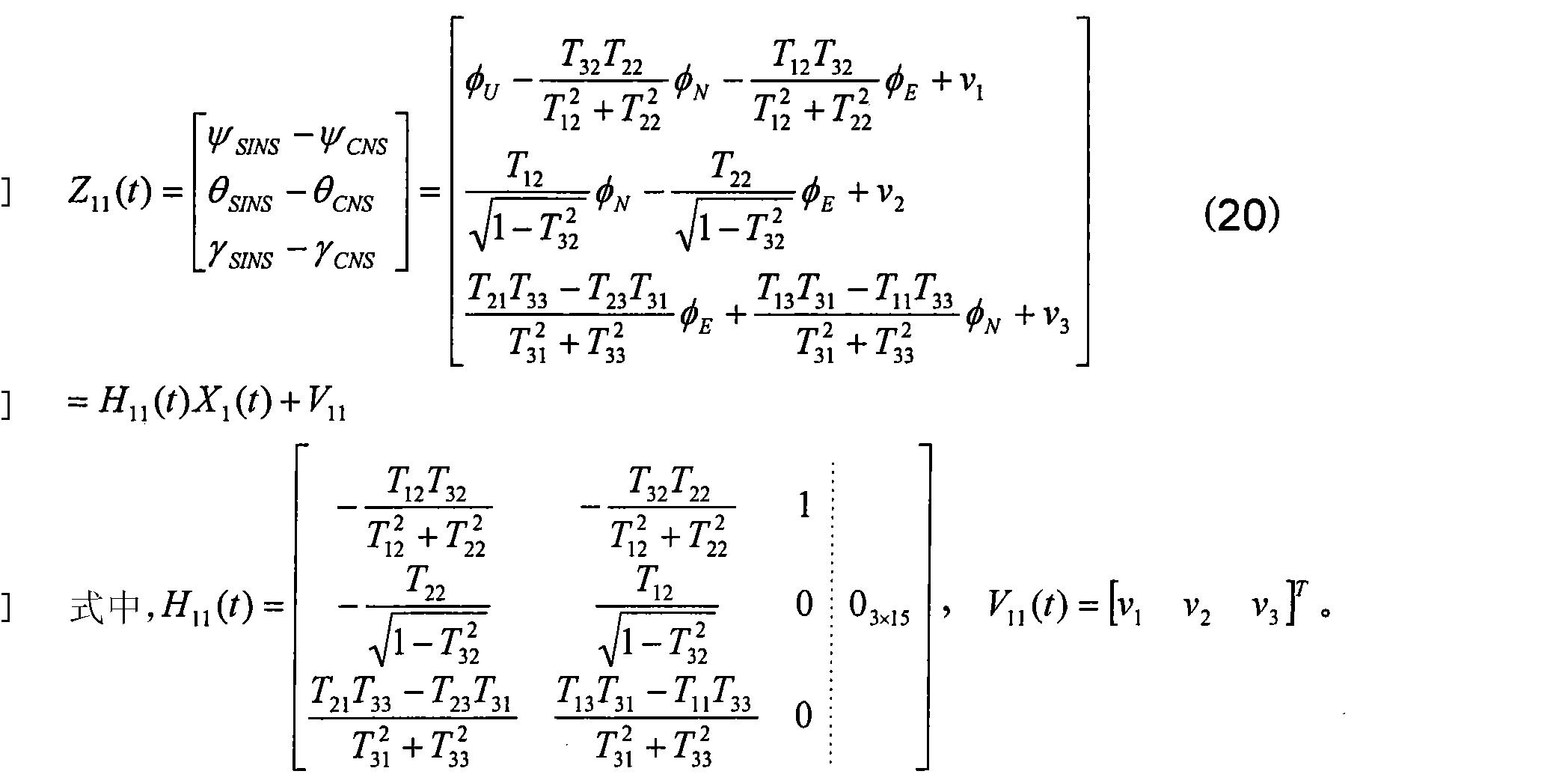 Figure CN101270993BD00163