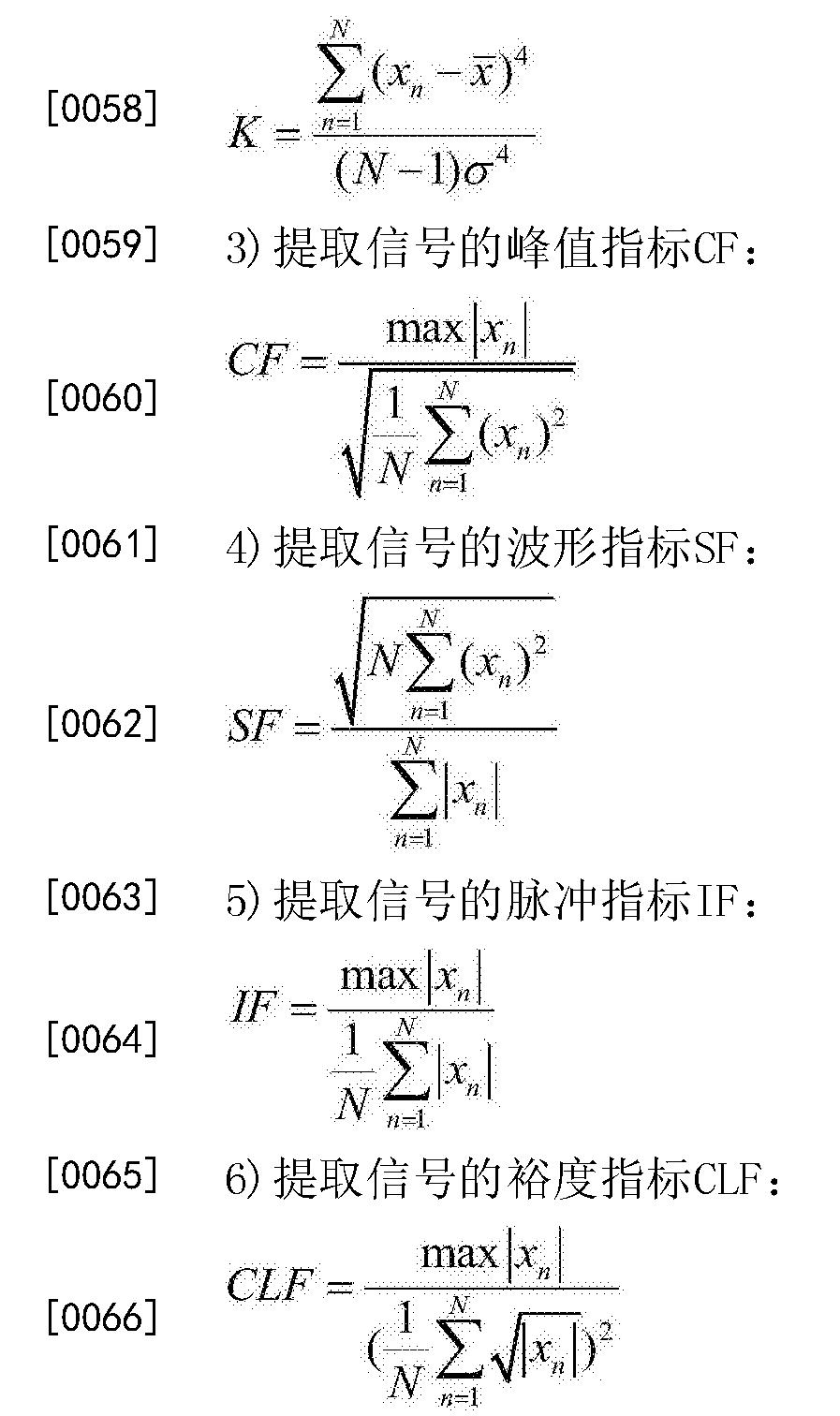 Figure CN107121501AD00062