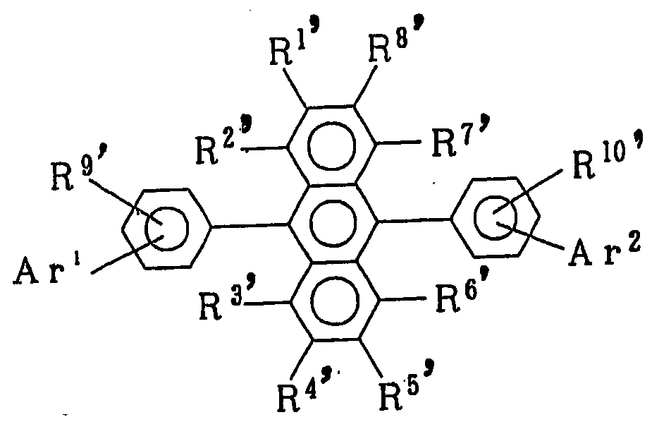 Figure 112001021532154-pct00034