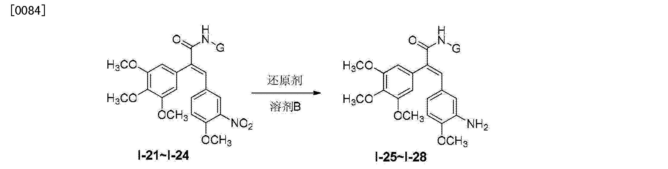Figure CN103421057AD00093