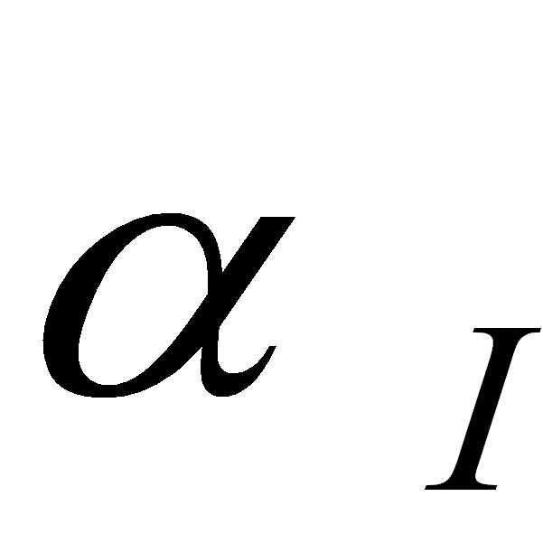 Figure 112006017800703-PAT00017