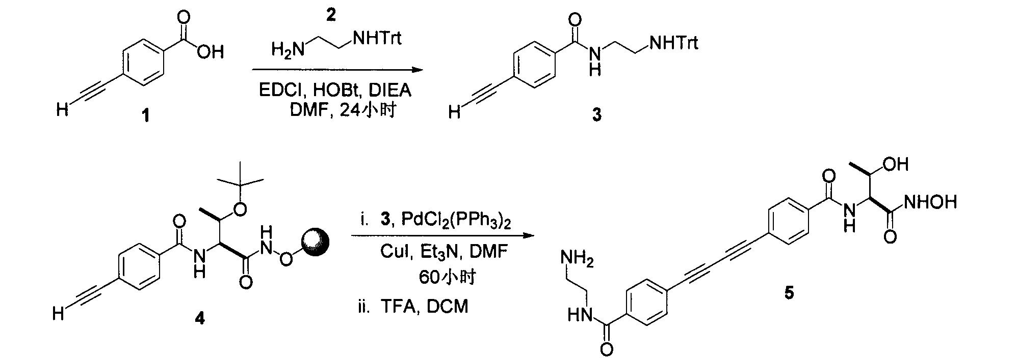 Figure CN102267924AD01071
