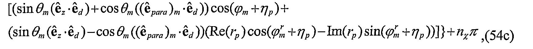 Figure imgf000102_0006