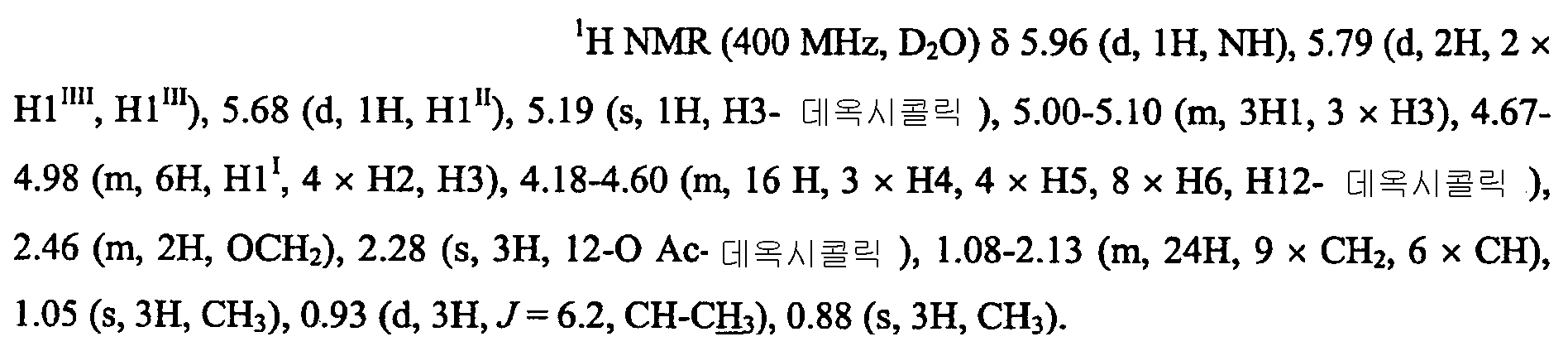 Figure 112010030712312-pct00054