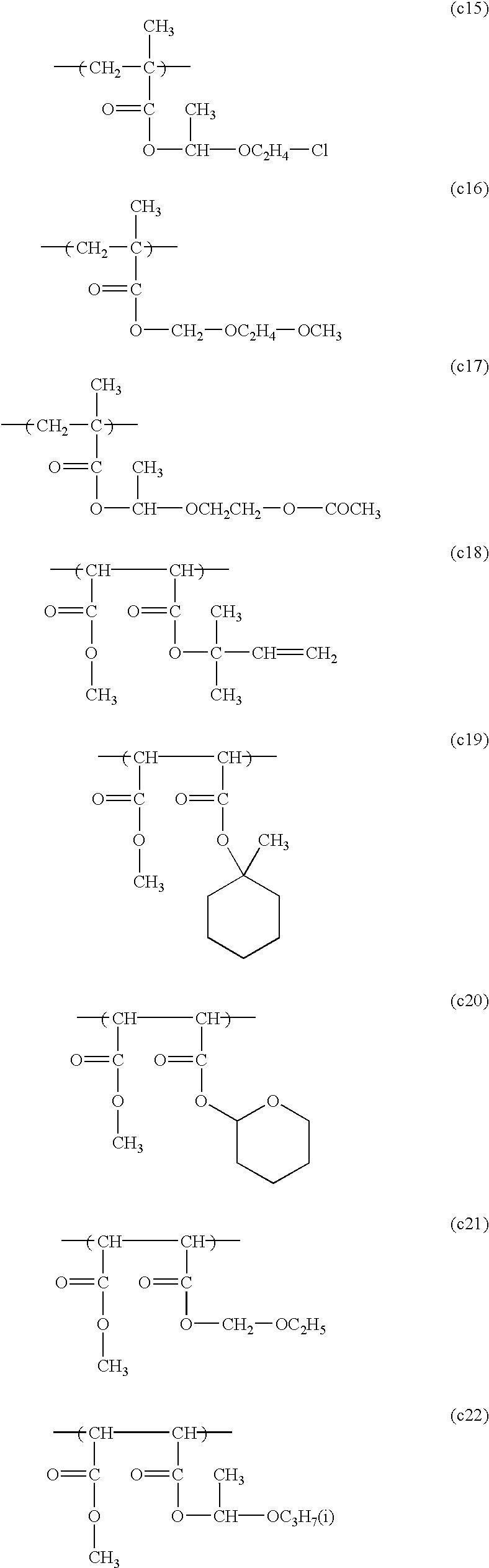Figure US06492091-20021210-C00026