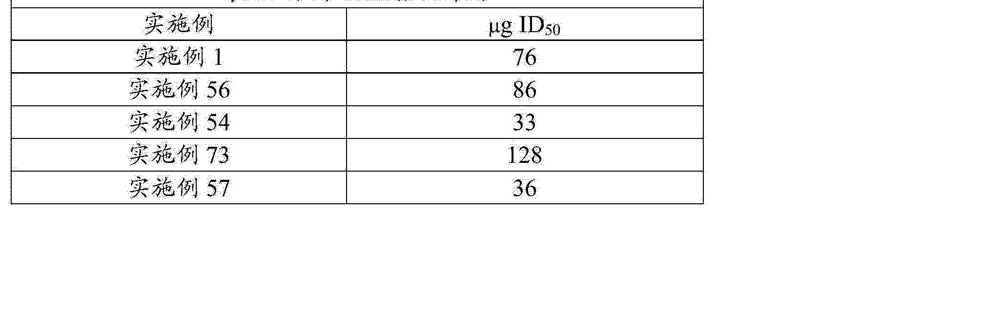 Figure CN103717070AD01071