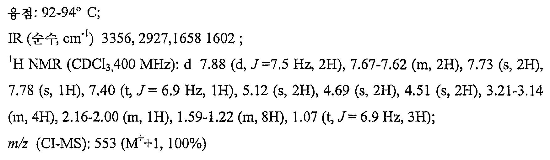 Figure 112007055602908-pct00334