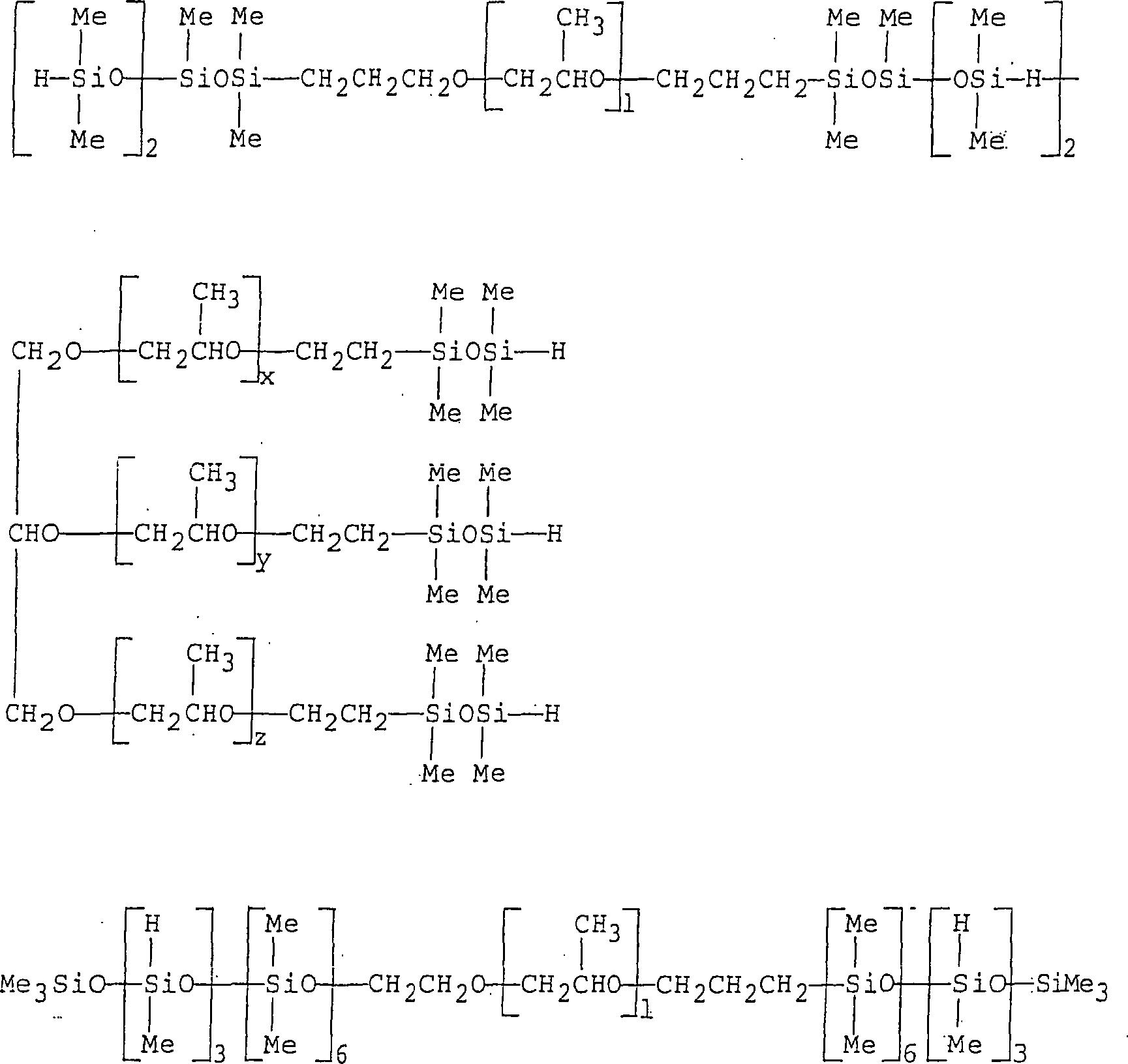 Figure DE000019719438C5_0038