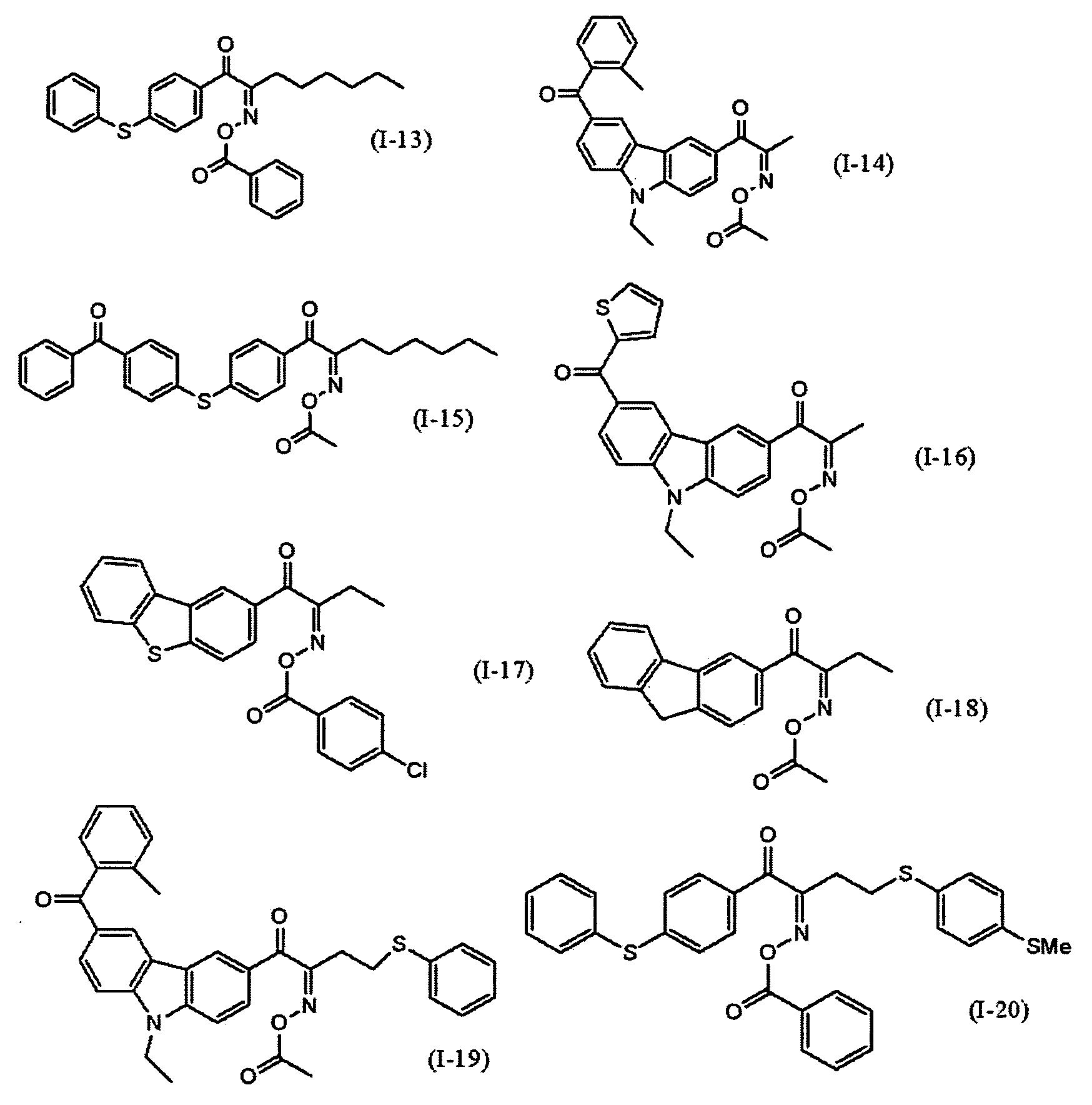 Figure 112012046241217-pct00011