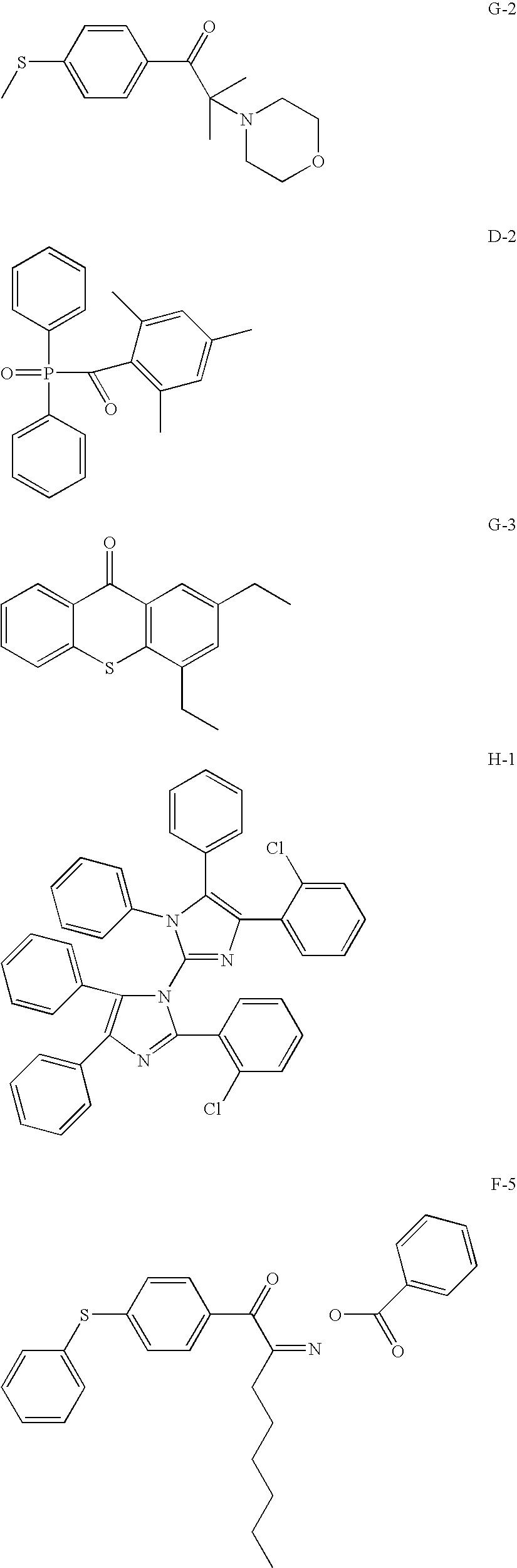 Figure US20090066883A1-20090312-C00010
