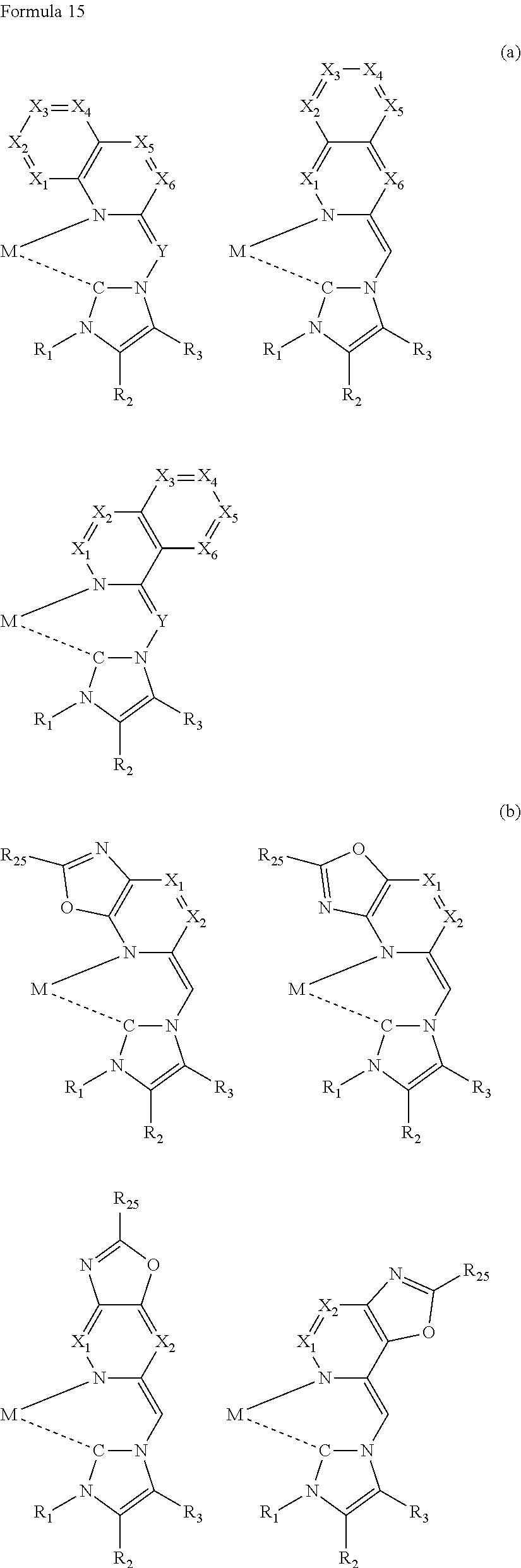 Figure US09966544-20180508-C00016
