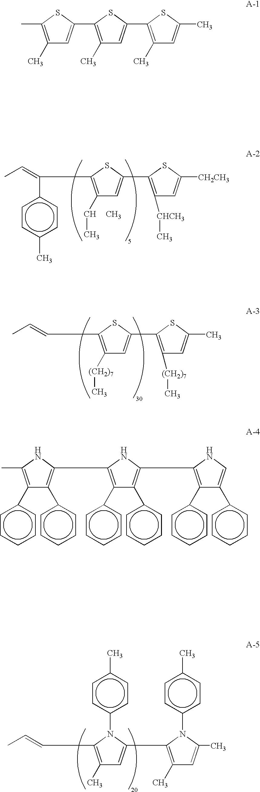 Figure US20030235713A1-20031225-C00007