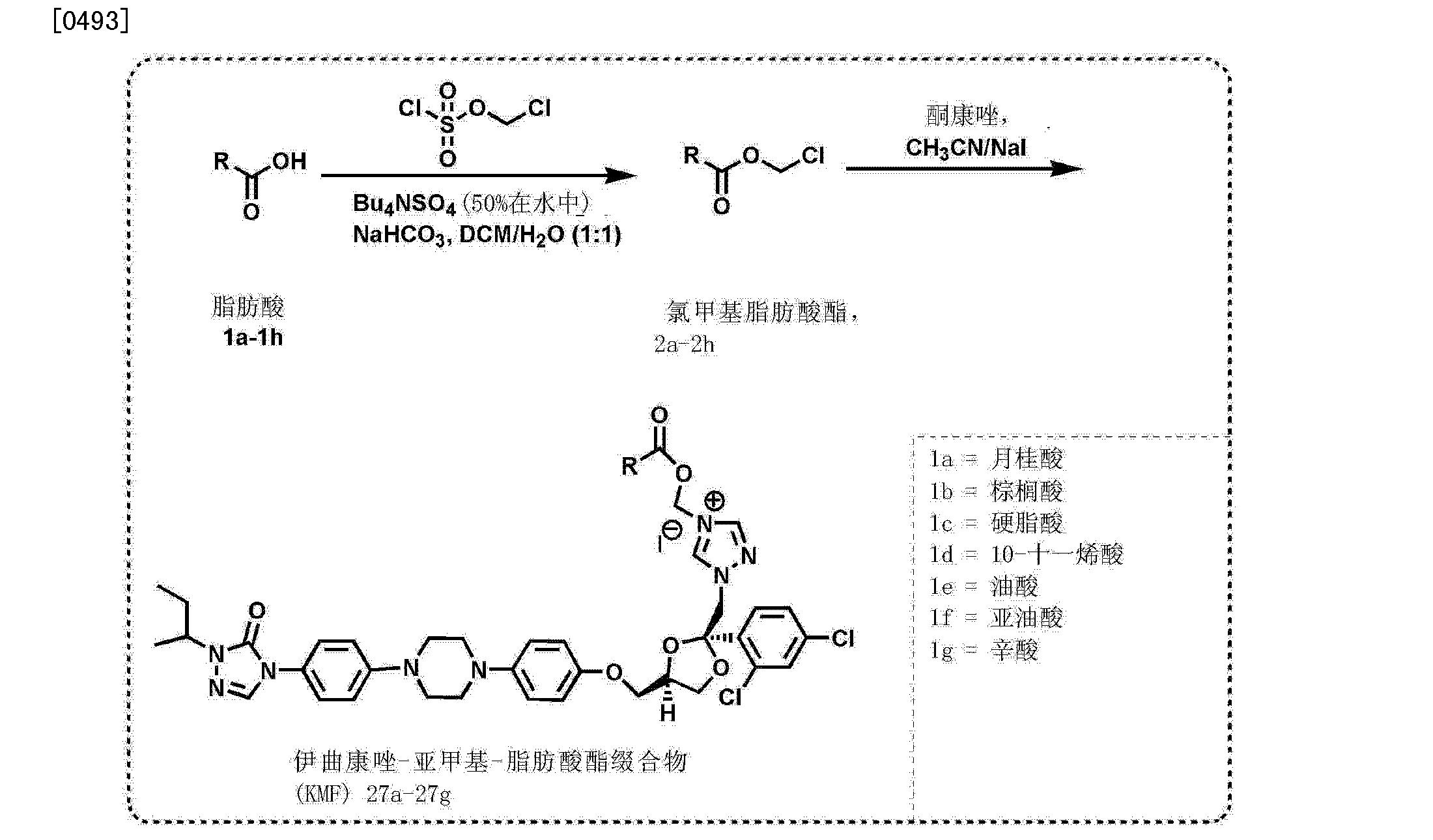 Figure CN103857440AD00751