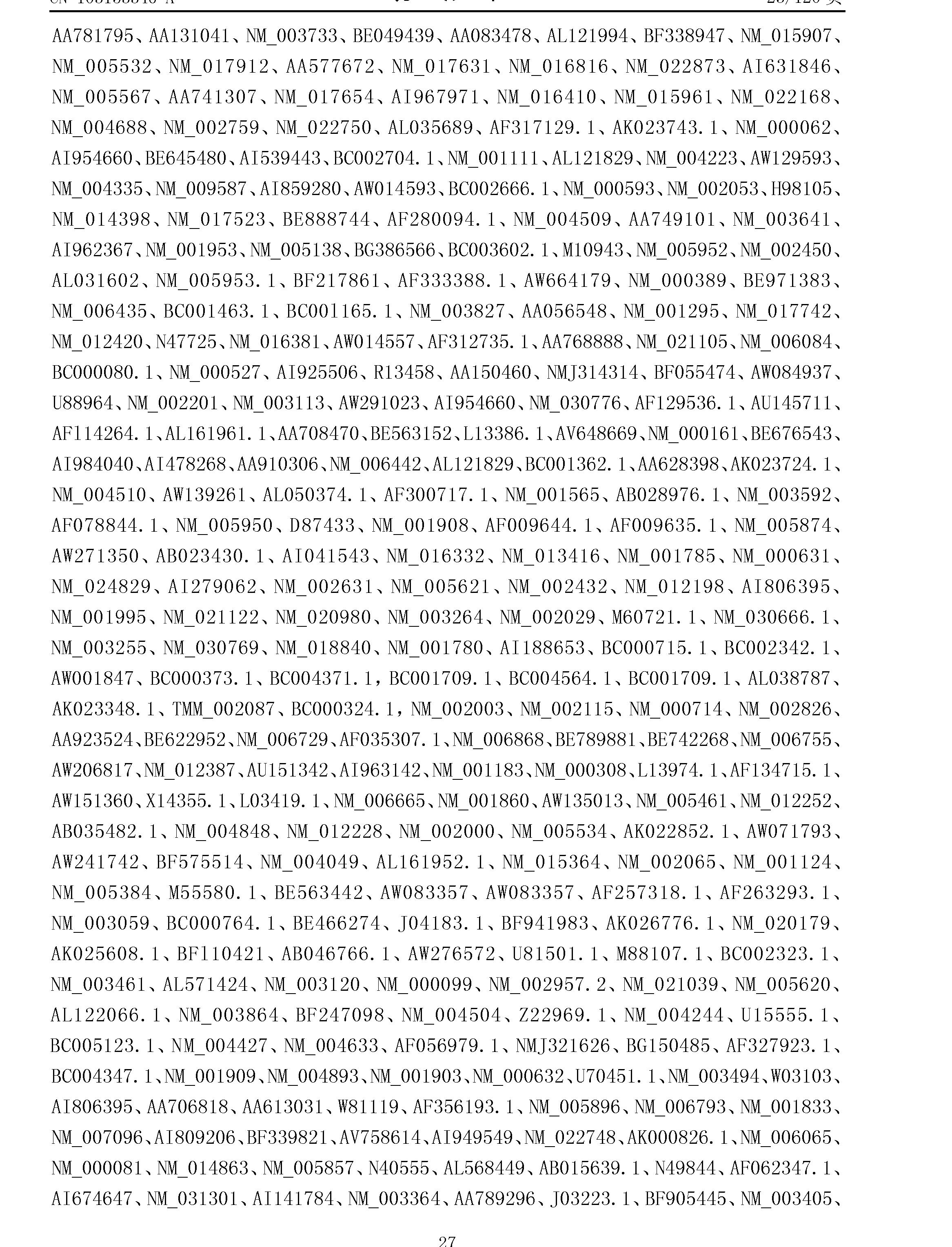 Figure CN103153346AD00271