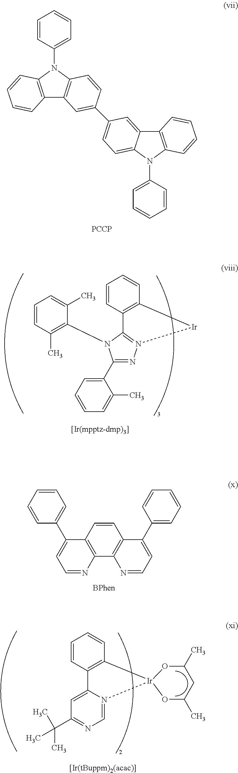Figure US10121984-20181106-C00008