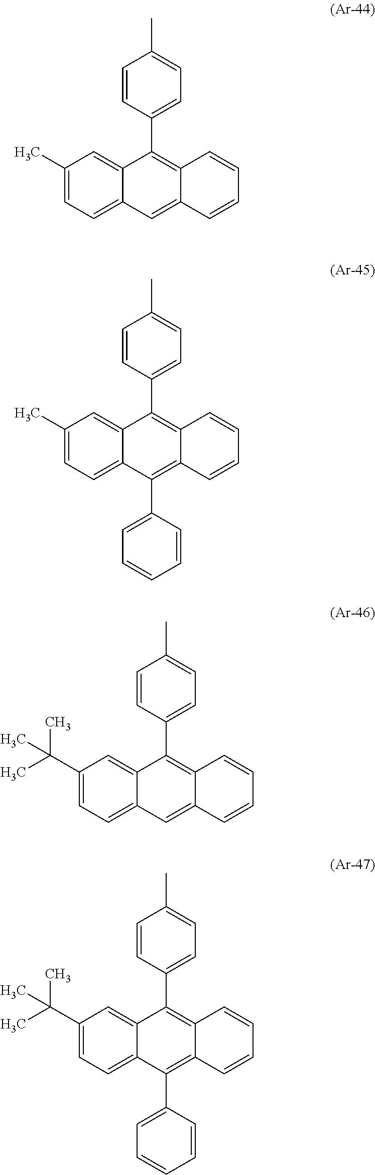 Figure US09240558-20160119-C00027
