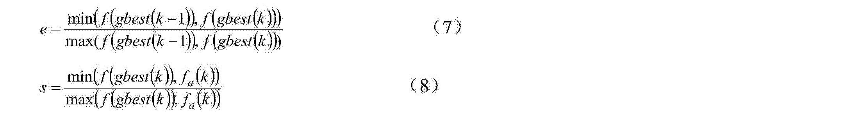 Figure CN104023394AC00031
