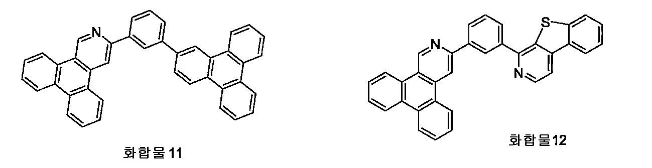 Figure 112011098457278-pct00051