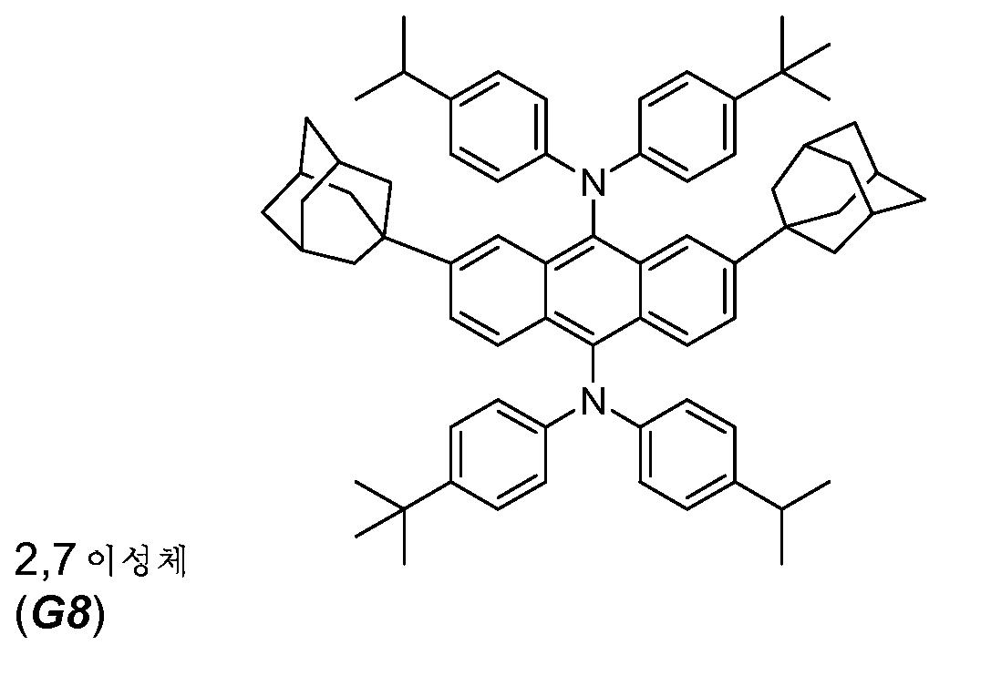 Figure 112009081620684-pct00030
