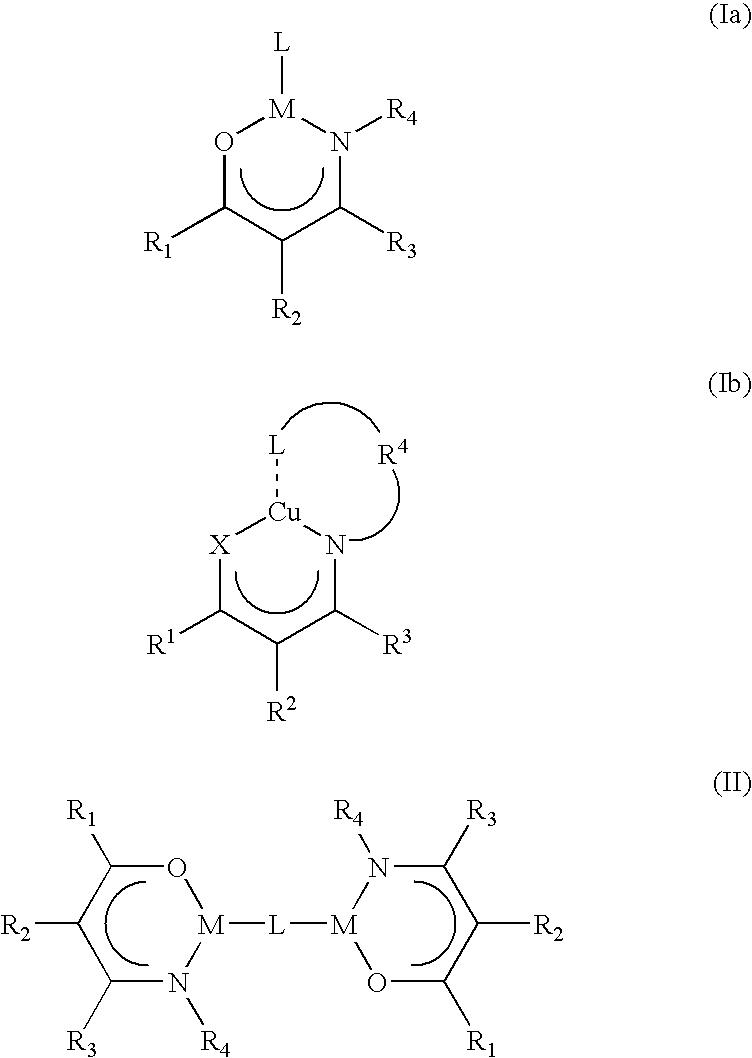 Figure US08283485-20121009-C00001