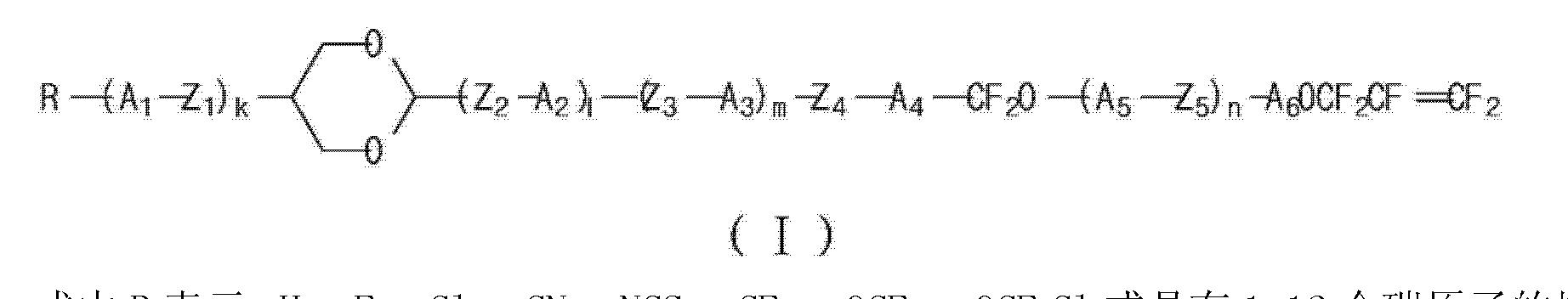 Figure CN103773386AC00021