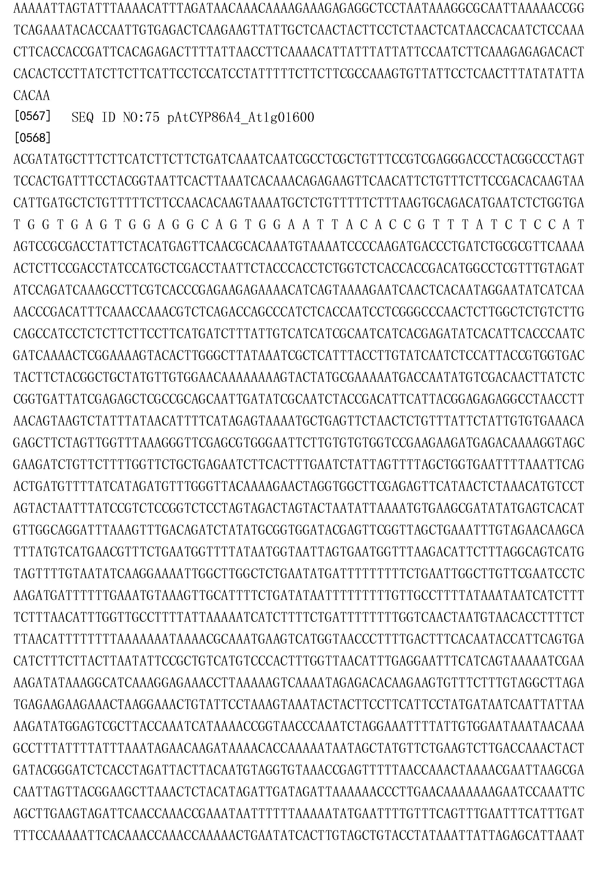 Figure CN103403016BD00841