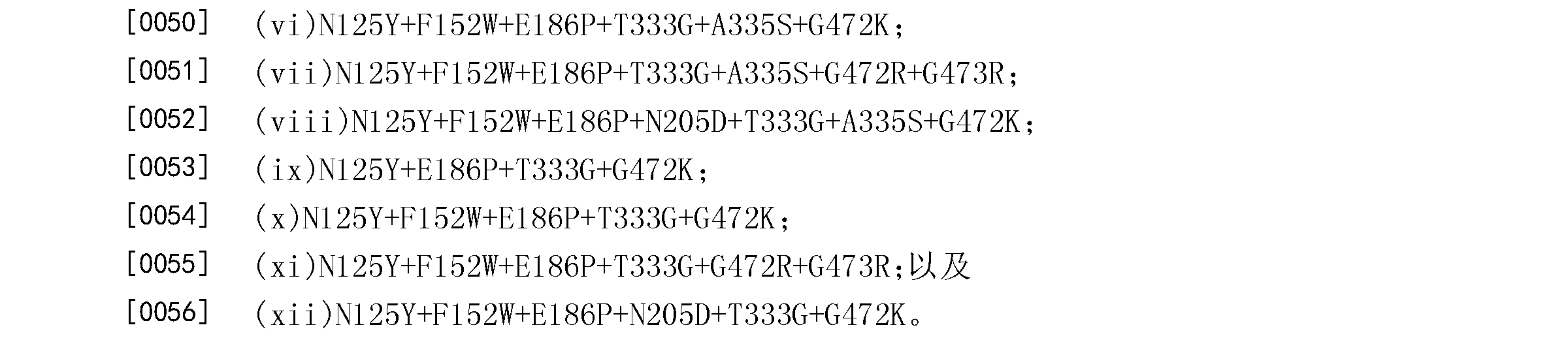 Figure CN105960456AD00101