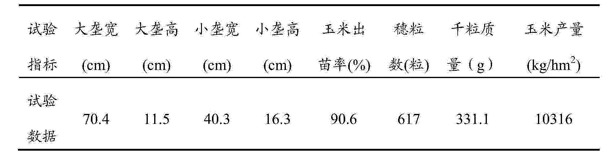 Figure CN103583198AD00061