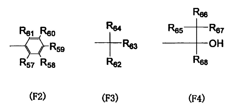 Figure 112011039817284-pct00073