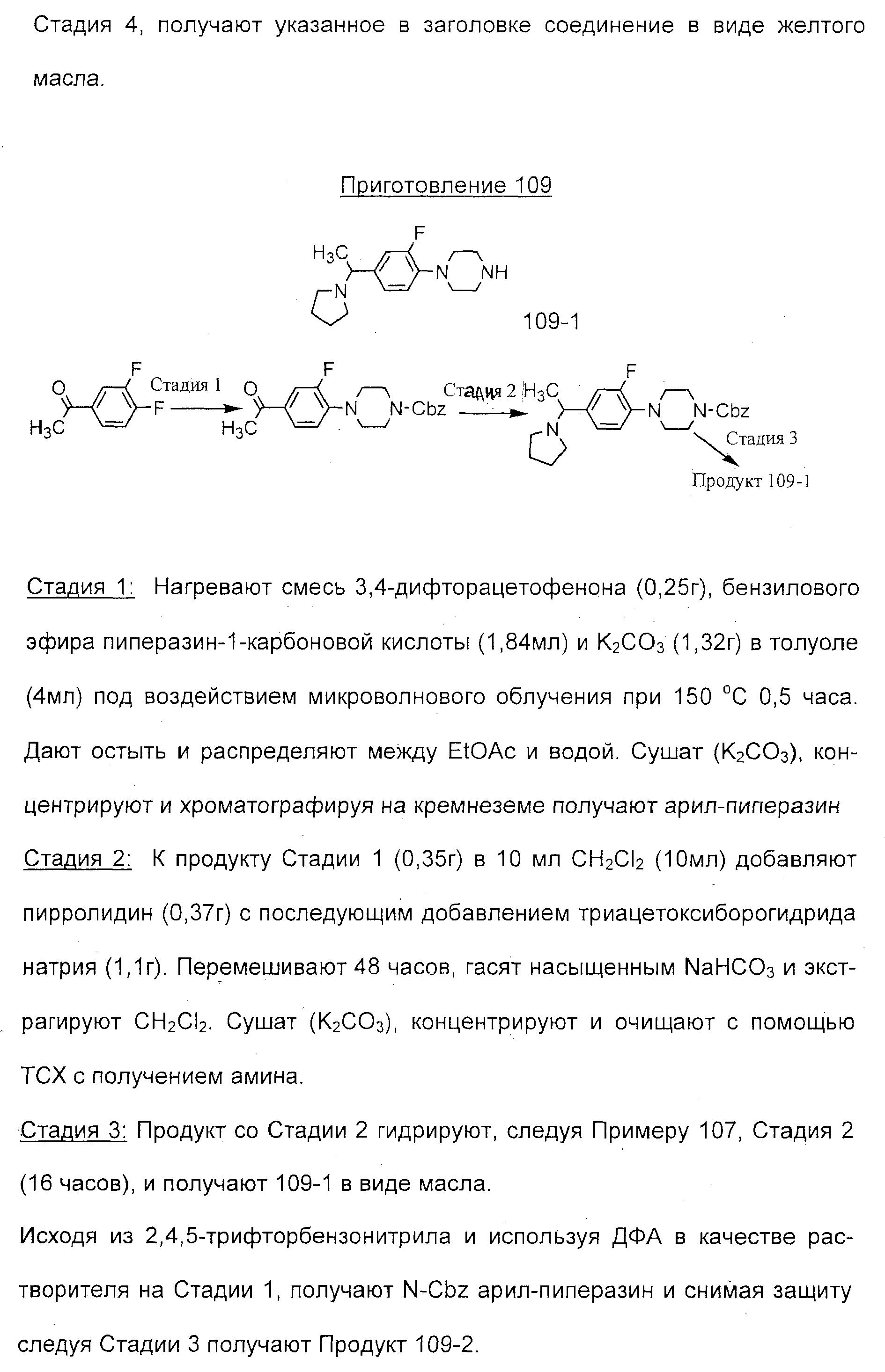 Figure 00000108