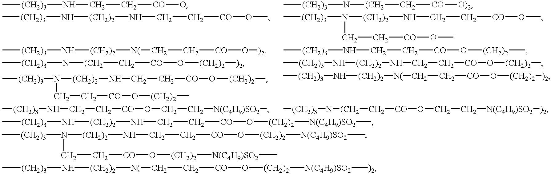 Figure US06218560-20010417-C00003