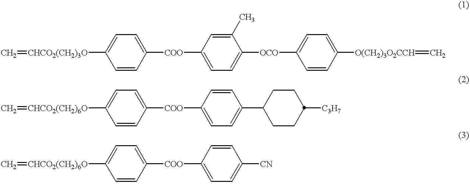 Figure US06262788-20010717-C00002