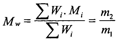 Figure 112008007116164-PCT00006