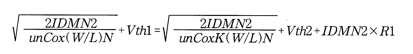 Figure 112004036347180-pat00001