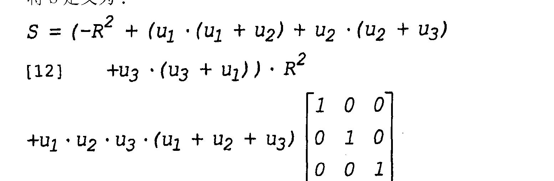 Figure CN101120877BD00153