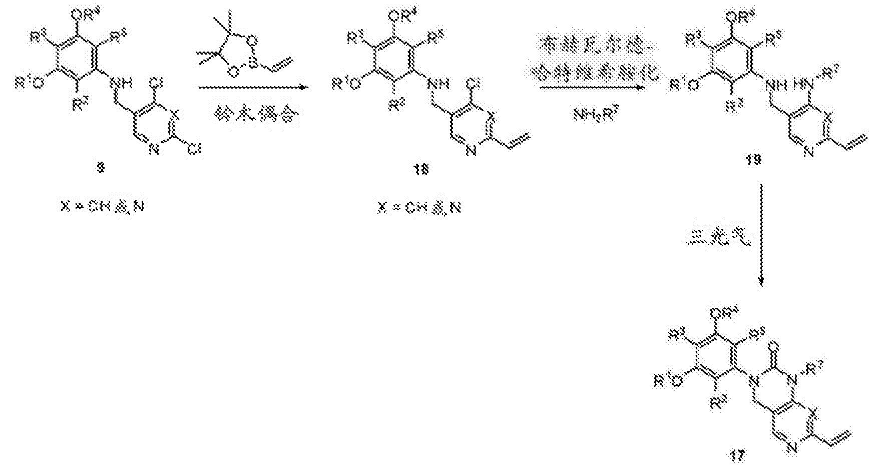 Figure CN107438608AD00321