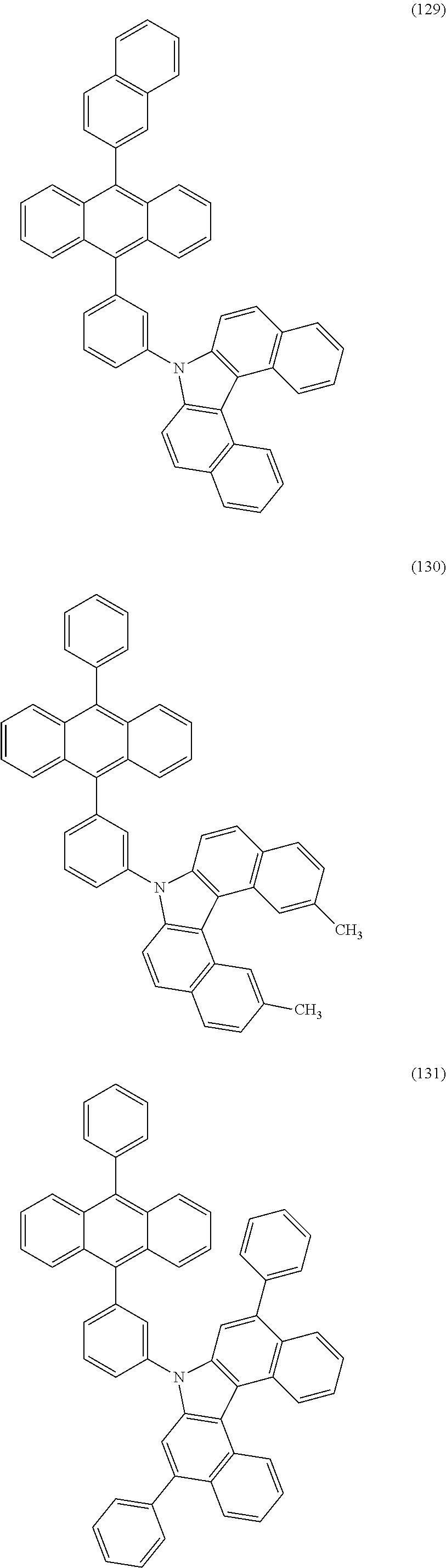 Figure US20130020561A1-20130124-C00053